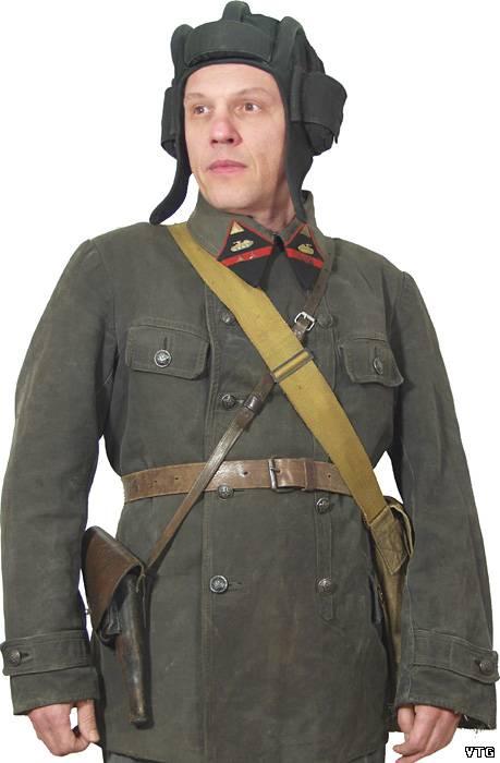 картинки одежда танкиста практике