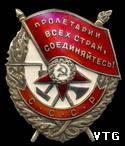 File:6-я гвардейская отдельная мотострелковая бригада гсвгjpg